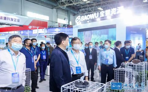 中國(北京)國際礦業展覽會CIME