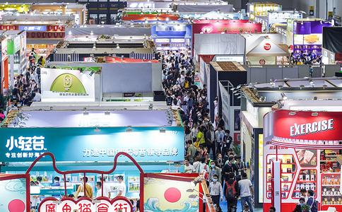 华南深圳国际食品和饮料展览会SIAL