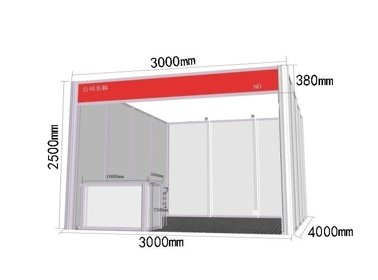 12平米标准展位(上海涂料展) 摊位示意图