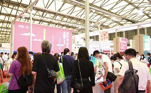 中國(上海)禮品贈品及家居用品展覽會CGHE