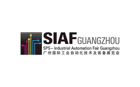 廣州國際工業自動化技術及裝備展覽會SIAF
