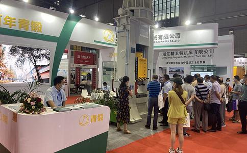 中国(上海)国际锻造展览会