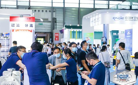 中國(上海)化工展覽會ICIF