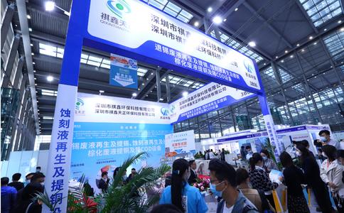 華南智能制造與科技創新展覽會SMF
