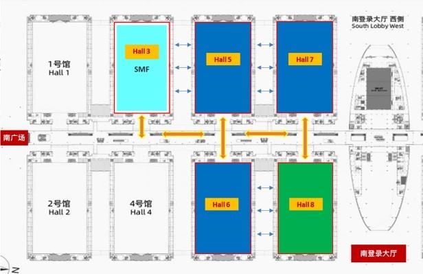 华南智能制造与科技创新展览会SMF