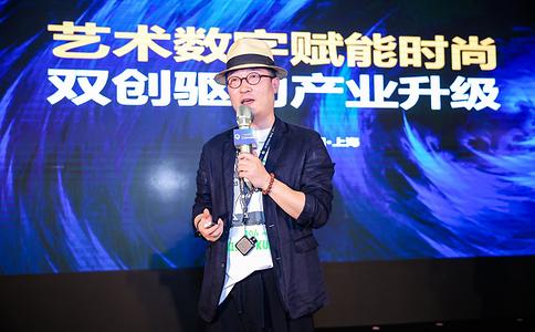 上海服裝服飾供應鏈博覽會EFB