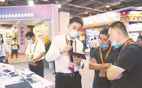 中國(北京)服務貿易交易會(服貿會)
