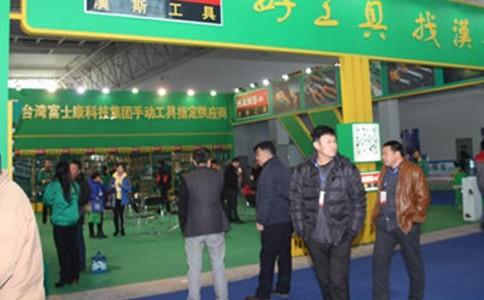 臨沂五金展覽會