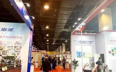 中國永康五金展覽會