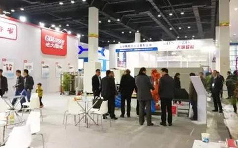 中國(無錫)機床及智能工業裝備產業展覽會