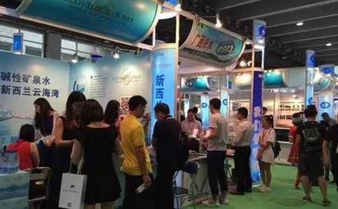 廣州國際高端飲用水產業展覽會Water Expo