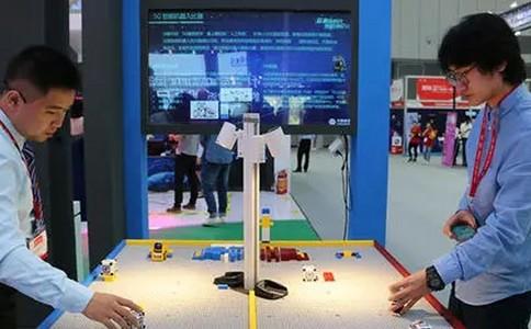 中國(廣東)國際互聯網展覽會InternetPlus