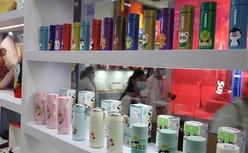 北京禮品贈品及家庭用品展覽會