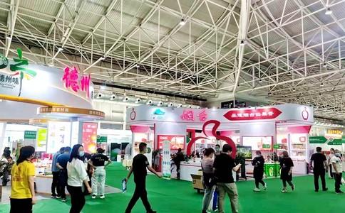 亞洲(青島)農業與食品產業展覽會AAFEX