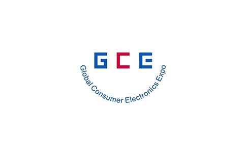 環球消費電子(廣州)博覽會GCE