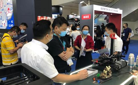 深圳國際增材制造、粉末冶金與先進陶瓷展覽會