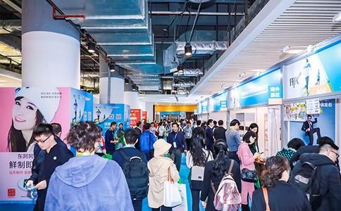 深圳国际健康与保健品展览会NPC