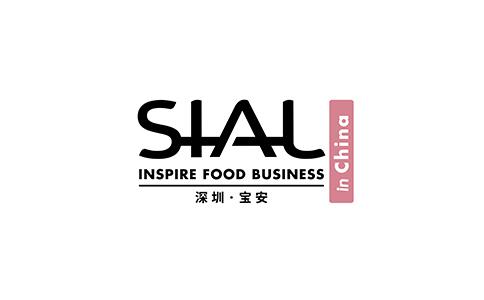 SIAL 國際食品展(深圳)