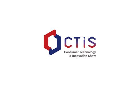 消費者科技及創新(上海)展覽會CTIS