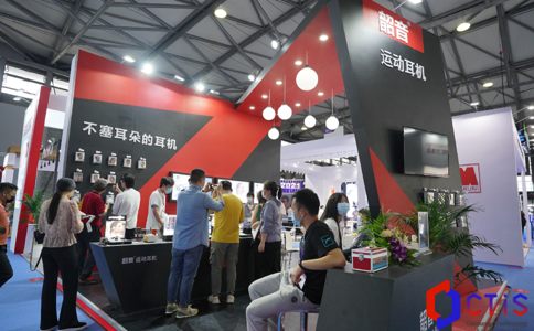 消费者科技及创新(上海)展览会CTIS