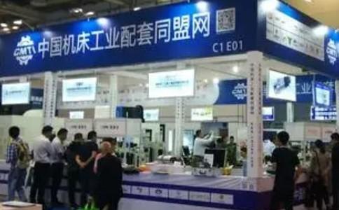 苏州国际工业智能展览会IIE