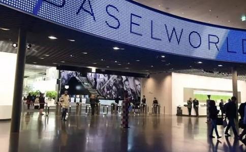 瑞士巴塞爾鐘表及珠寶首飾展覽會Baselworld