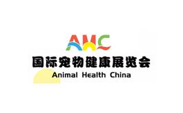 中国国际宠物健康展览会AHC