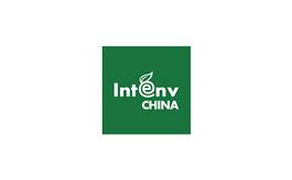 上海国际智慧环保及环境监测展览会Intenv China